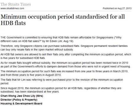 min occupation period for hdb flats