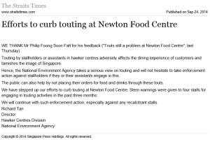 Efforts to curb touting at Newton Food Centre