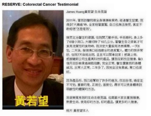 Colorectal-Cancer-Testimonial