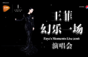 fayes-moments-live-2016